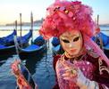 Карнавал на День Закоханих 13.02.2015