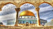 Израиль. Паломнический тур