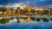 Балканські канікули: Бургас + Стамбул