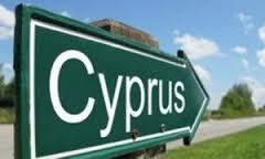 Кипр осенью? Однозначно ДА !!!
