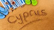 Заказывайте Кипр уже сегодня зха самым низким ценам!