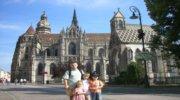 Cловаччина і Амстердам