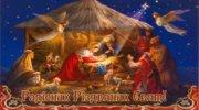 Празднование Рождества за рубежом !!!