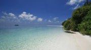 Мальдивы по привлекательной цене!