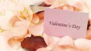 Не знаете как отпраздновать День Влюбленных?