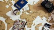 Актуальное предложение на автобусные туры по Европе