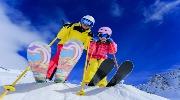 На лижі в Словаччину (Новорічний)