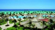 Відпочинок в Домінікані