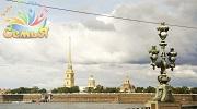 Тури в Санкт-Петербург на вересень
