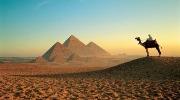 Горит Египет из Львова