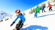 Последние заезды на лыжи в Словакию