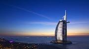 Горить тур в ОАЕ (Дубай) !!!