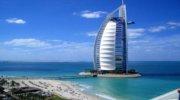 Дубаї готель дня Al Maha Regency Suites 4*