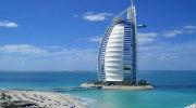 Дубая багато не буває