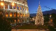 РИМ (Новогодний)