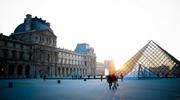 Акция !!!! Автобусный тур Париж ...