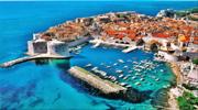 Хорватія, Дубровник