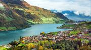 Акційна Швейцарія!!!!