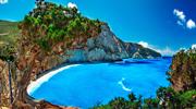 Гаряча Греція !