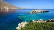 Спеши Греция !!!!   о. Крит