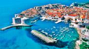Супер акція !!!!!! Щасливий вікенд в Хорватії!