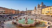 Прекрасна венеціанка! Акційні дні !!!!! Відень, Верона і Будапешт!