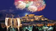 Новый год в Греции !!!!! Под флагом Греции ...