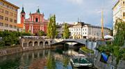 Акційний день!!!!! Тільки сьогодні супер ціна !!!! Вікенд як в казці! Будапешт, Любляна та Венеція!