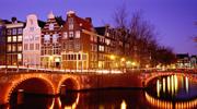 Мить щастя в Амстердамі