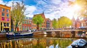 2 дні в Амстердамі!!!