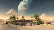 Горить Єгипет від 4350грн