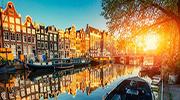 Неперевершений Амстердам