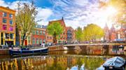 Щасливий випадок в Амстердамі