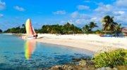 Куба, Мексика, Доминиканская Республика - мир ярких впечатлений вам гарантирован! + All Inclusive!