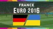 Туры на Евро 2016 + ГАРАНТИРОВАННЫЕ БИЛЕТЫ . Германия-Украина и Украина-Польша! Поддержим наших!