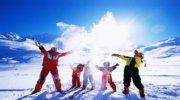 Посети один из лучших горнолыжных курортов Европы