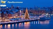Святкові новорічні тури БЕЗ НІЧНИХ ПЕРЕЇЗДІВ!