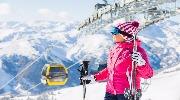 Катание на лыжах + релакс в Термалах! Тур без ночных переездов!