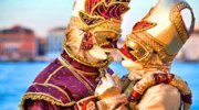 Волшебная атмосфера Венецианского карнавала 2017 (11-28 февраля)!