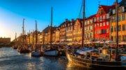 Новинка - Рига, Стокгольм, Копенгаген, Амстердам.