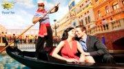 Тур Європою для закоханих пар!