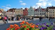 Акционное предложение! Рига - Стокгольм - Рундаль - 1740 грн.