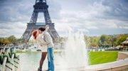 Акционные предложения на туры по Европе