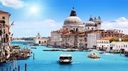 Акционные предложения на путешествия по Европе!