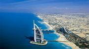 Акційні тури в Емірати! Спекотні ОАЕ чекають на Вас!