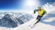 Все в Словакию на лыжи!