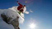Точи лыжи! Тебя ждут невероятные приключения!