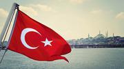 Раннє бронювання! Туреччина
