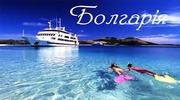 9 ночей на морі у Болгарії, готель 5*, гаряча ціна!