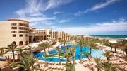 Отдых в 5 * отеле в Тунисе!